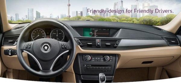 內裝亦是與BMW X1相同