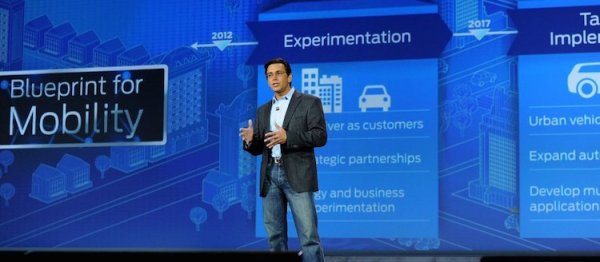 "FORD首席執行官Mark Fields於CES發表""Smart Mobility智能移動""概念"