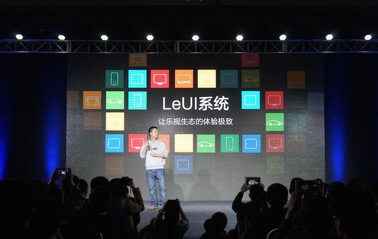 樂視LeUI系統